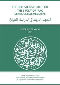 BISI-Newsletter-2015